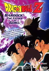 Dragon Ball Z : Special - Bardock : The Father of Goku - Uncut on DVD