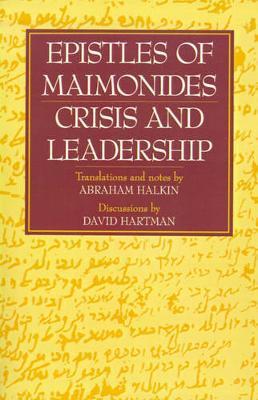 Epistles of Maimonides image