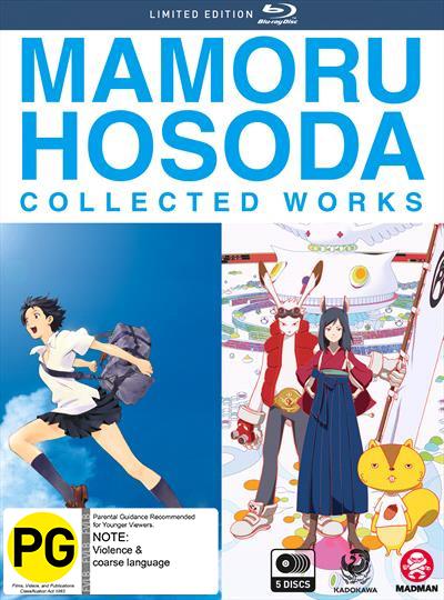 Mamoru Hosoda - Collected Works (Limited Edition) on Blu-ray image