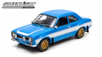 1/43: Ford Escort RS2000 MKI - Fast & Furious 6 - Diecast Model