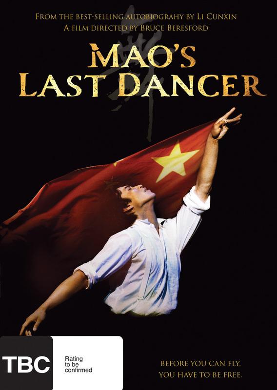 Mao's Last Dancer on DVD