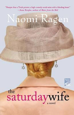 The Saturday Wife by Naomi Ragen image