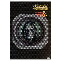 Ozzy Osbourne - Live and Loud on DVD image