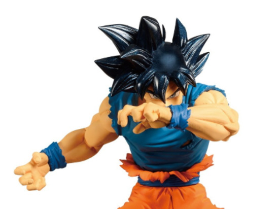 Dragon Ball Super: Goku (Ultra Instinct Omen) Blood Of Saiyans Sp.2 - PVC Figure image