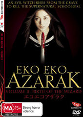 Eko Eko Azarak: Volume 2 on DVD