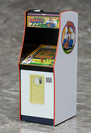 Namco: Arcade Machine Collection - RALLY-X Machine Replica