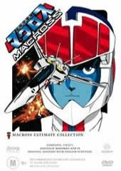 Macross Ultimate Collection on DVD