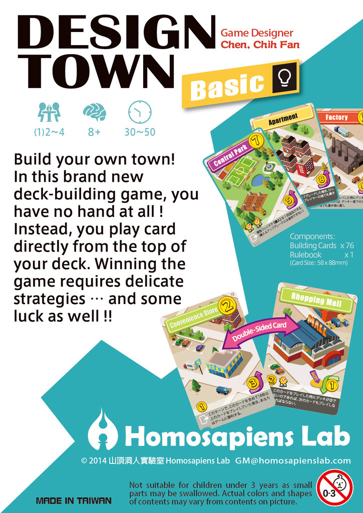 Flip City - Card Game image