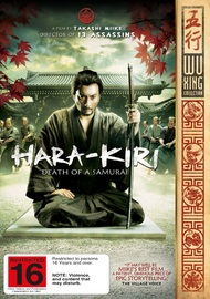 Hara-Kiri: Death of a Samurai on DVD