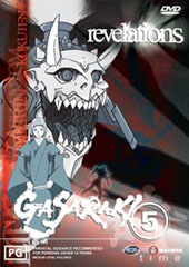 Gasaraki - 5 on DVD