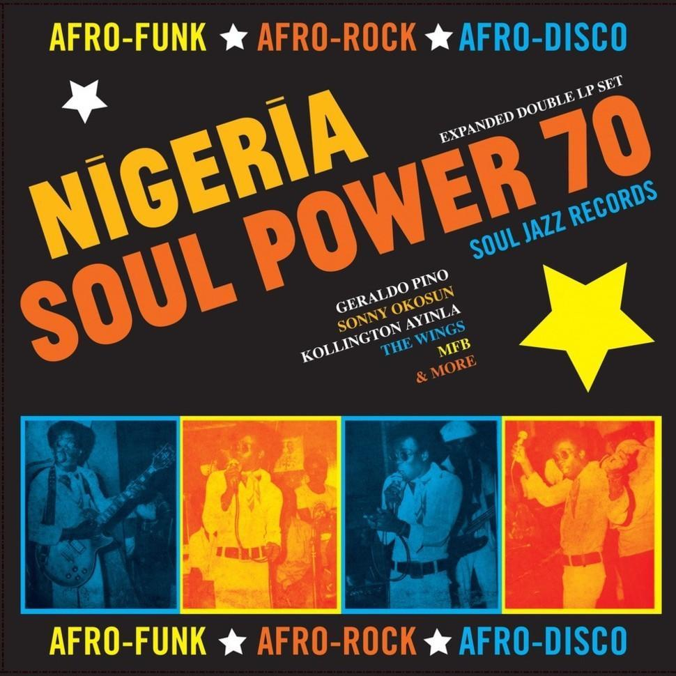 Nigeria Soul Power 70 by Various Artists image
