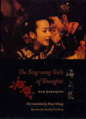 The Sing-song Girls of Shanghai by Han Bangqing image