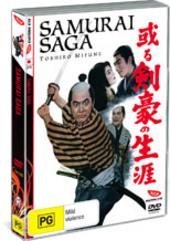 Samurai Saga on DVD
