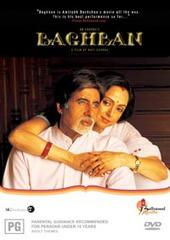 Baghban on DVD