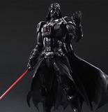 Star Wars Darth Vader Variant Play Arts Kai Action Figure