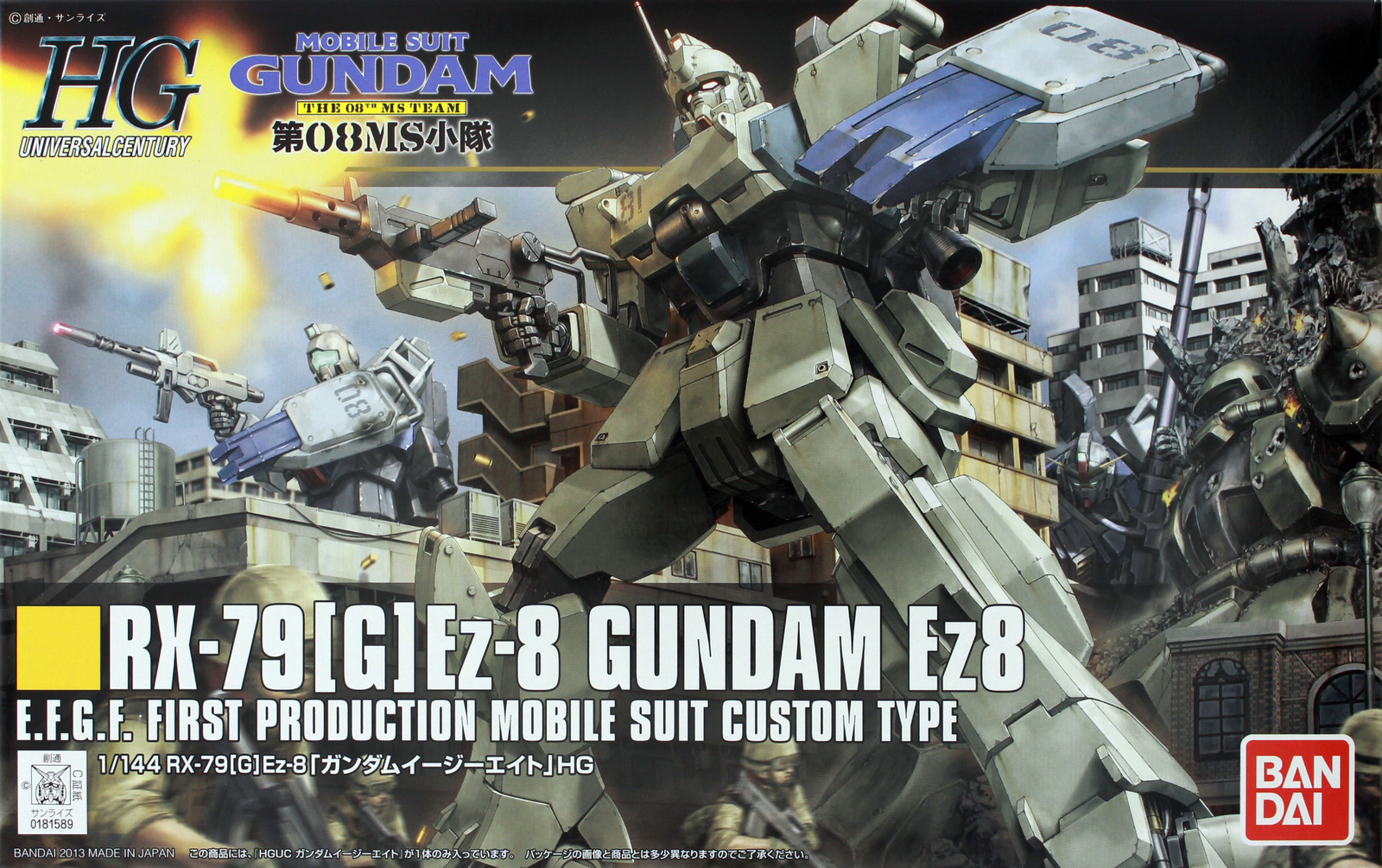 HGUC 1/144 Gundam Ez8 - Model Kit image