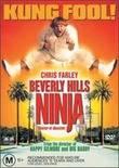 Beverly Hills Ninja on DVD