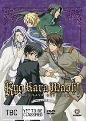 Kyo Kara Maoh! - God(?) Save Our King!: Vol. 1 on DVD
