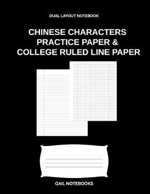 Chinese Characters Practice Paper & college ruled line paper by Gail Notebooks image
