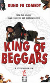 King Of Beggers on DVD