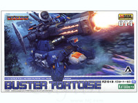 Zoids1/72 Buster Tortoise - Model Kit