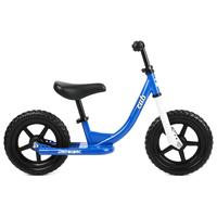 Cub: Balance Bike - Royal Blue (2-3yrs)