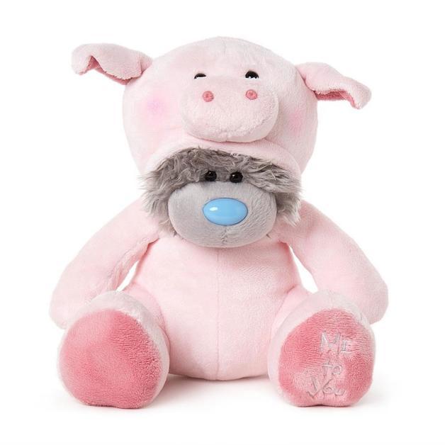 Tatty Teddy Dressed As Pig - XL