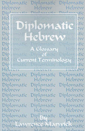 Diplomatic Hebrew: A Glossary of Current Terminology image