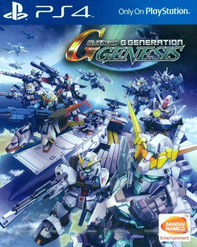SD Gundam G Generation Genesis for PS4