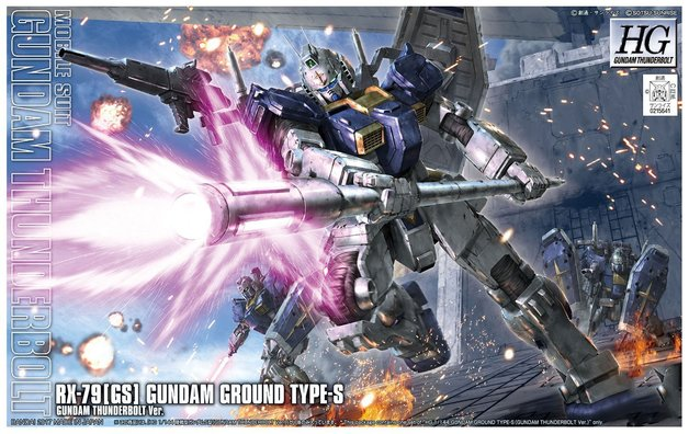 HG 1/144 Ground Type S (Thunderbolt Ver.) - Model Kit