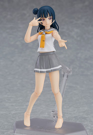 Lovelive!: Yoshiko Tsushima - Figma Figure