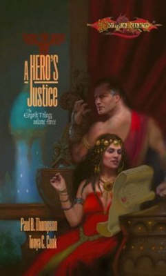 Hero's Justice by Patricia J. Thompson image