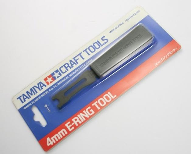Tamiya: 4mm E-ring Tool