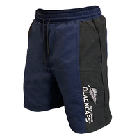 Blackcaps Supporters Shorts (X-Large)