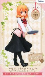 Is the Order a Rabbit??: Cocoa Tea Time - PVC Figure