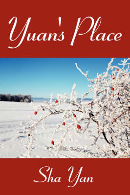 Yuan's Place by Sha Yan image