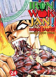 Iron Wok Jan!: v. 24 by Shinji Saijyo image
