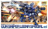 Zoids Highend Master Model Gun Sniper Leena Special 1/72 Model Kit