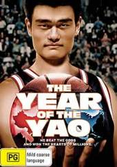 The Year Of The Yao on DVD