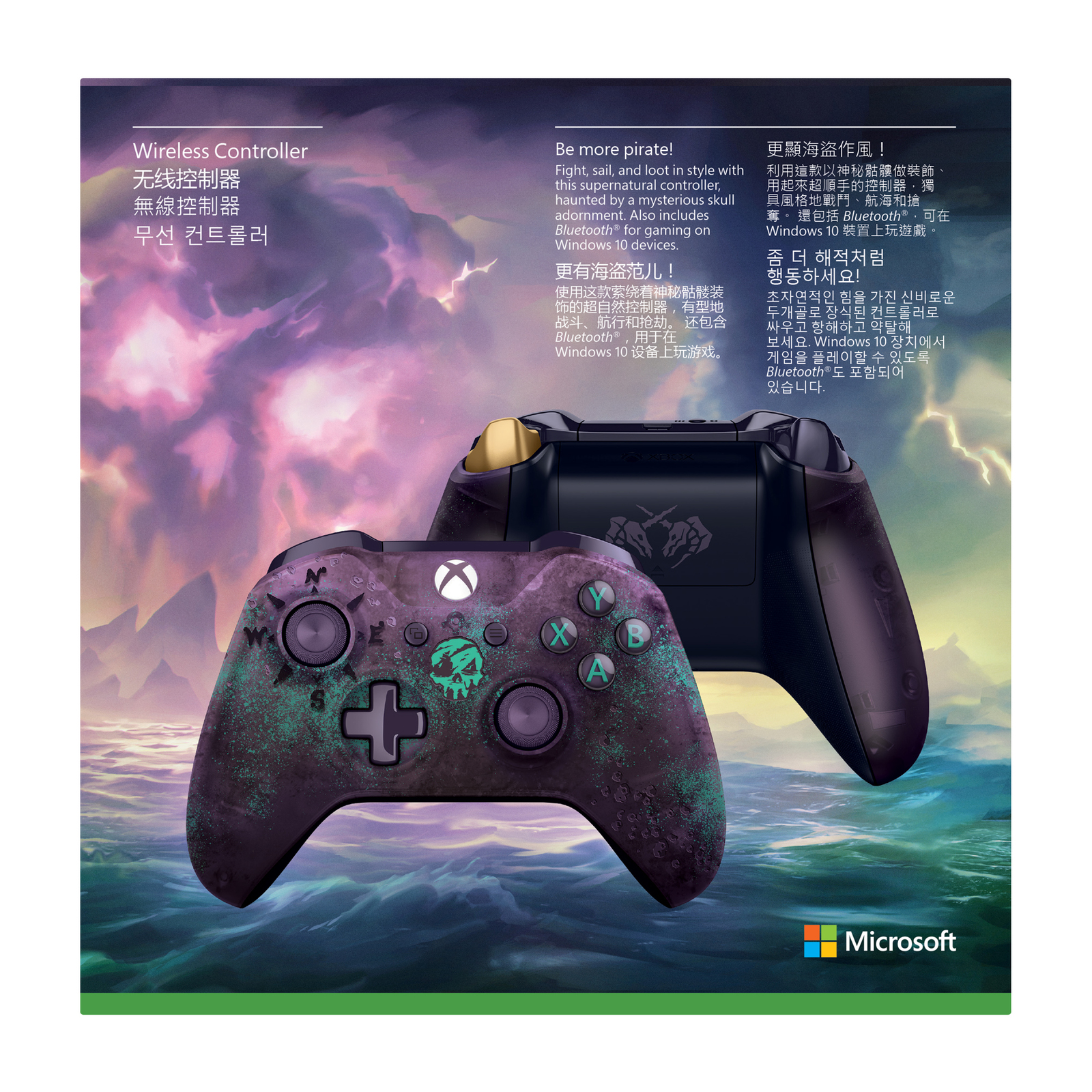 Xbox One Wireless Controller - Sea of Thieves Limited Edition (with Bluetooth) for Xbox One image