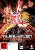 Fullmetal Alchemist: The Movie - The Sacred Star of Milos on DVD