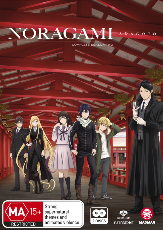 Noragami Aragoto - Complete Season 2 on DVD