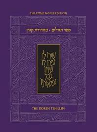The Koren Tehillim (Hebrew/English), Compact