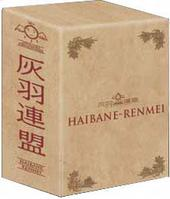 Haibane Renmei Complete Collection (4 DVDs) on DVD