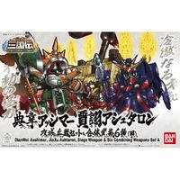 BB DianWei Asshimar, JiaXu Ashtaron, Siege Weapon & Six Combining Weapons Set A - Model Kit