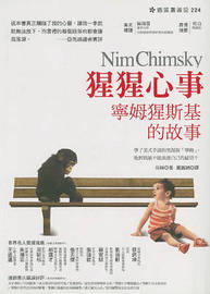 Nim Chimpsky: The Chimp Who Would Be Human by Elizabeth Hess image