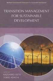 Transition management for sustainable development by United Nations University