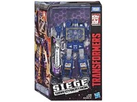 Transformers: War For Cybertron - Voyager - Soundwave