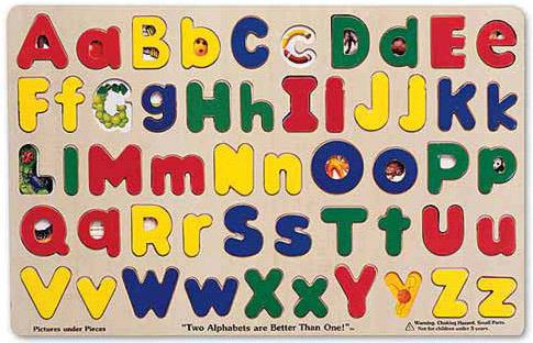 Melissa & Doug: Wooden Alphabet Puzzle - Upper & Lower Case image
