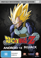 Dragon Ball Z - Remastered Movie Collection (Uncut) Vol 4 Super Android 13 / Bojack Unbound on DVD